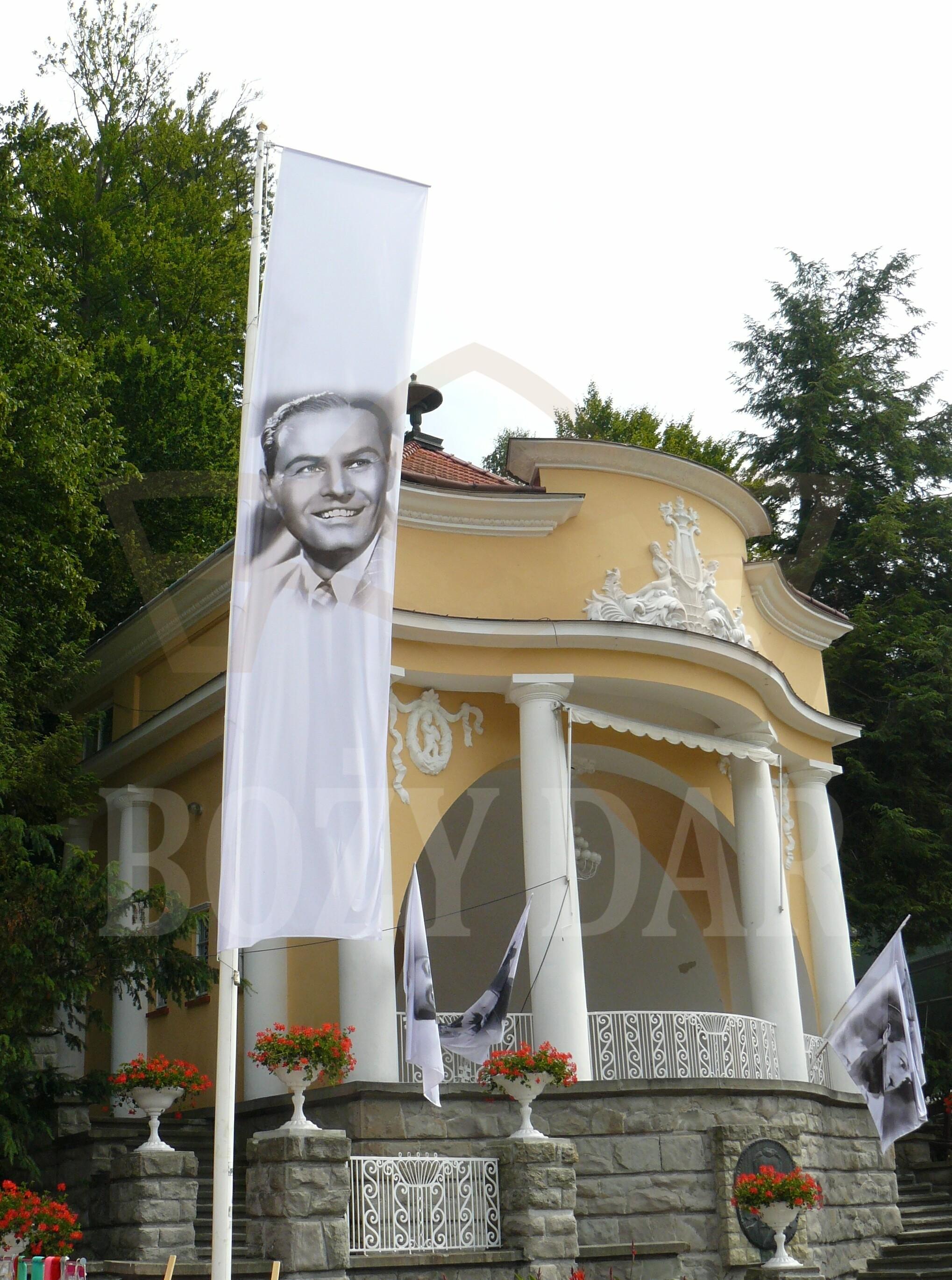 Centrum Kultury w Krynicy, muszla koncertowa
